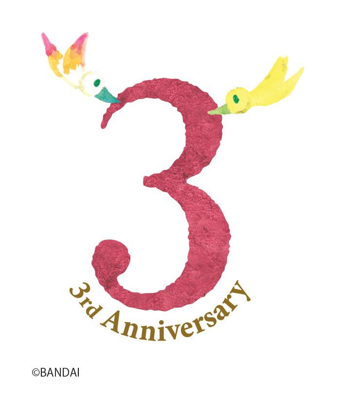 3rd anniversary_rogo_4C