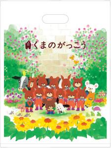 28.11.16ボトムシール小判ヌキ_happiness