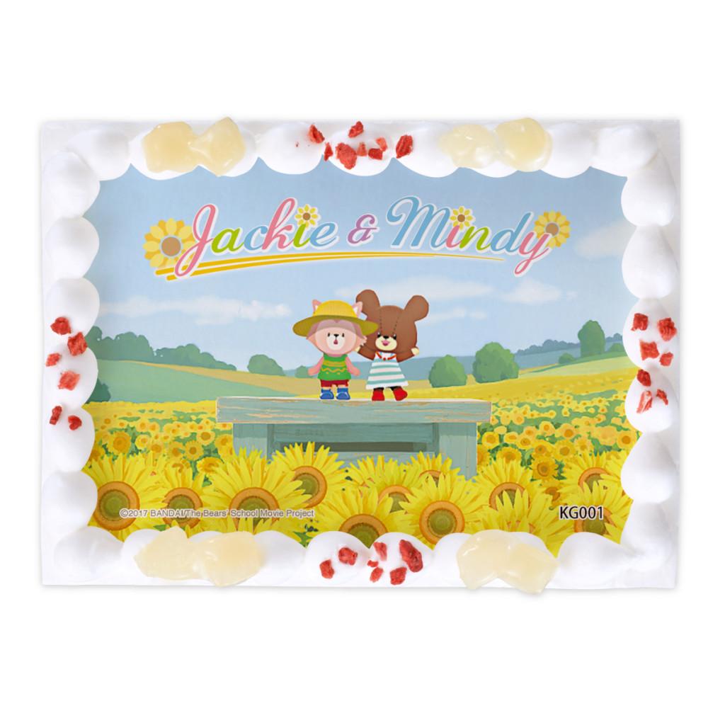 cake_KUMAGAKU2