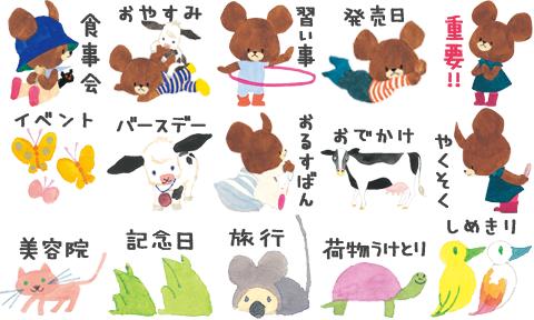 kumanogakko3_icon_promotion