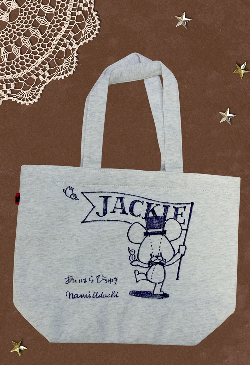 sign_tote